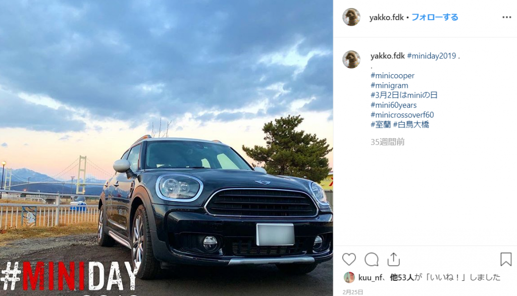 mini countryman crossover current grill photo