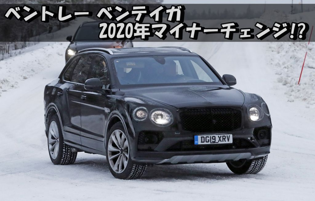 Bentley Bentayga facelift winter 10